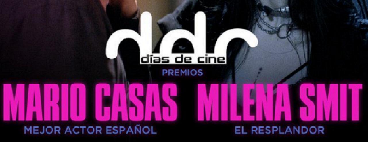 Das-de-cine